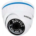 Уличная видеокамера Ssdcam AH-758 AHD