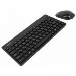 Клавиатура+мышь Smartbuy SBC-220349AG